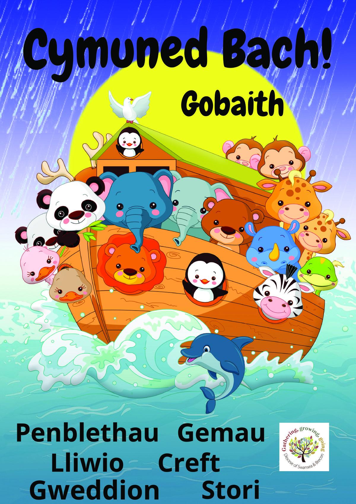 Gobaith-1.jpg