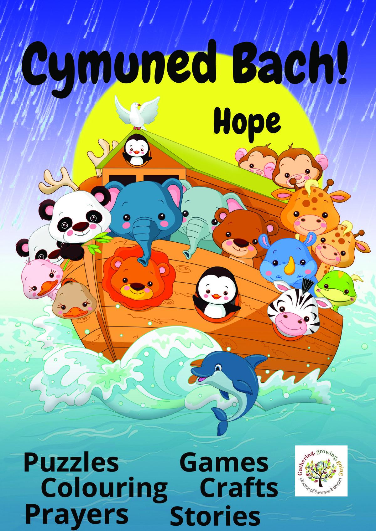Hope-1.jpg